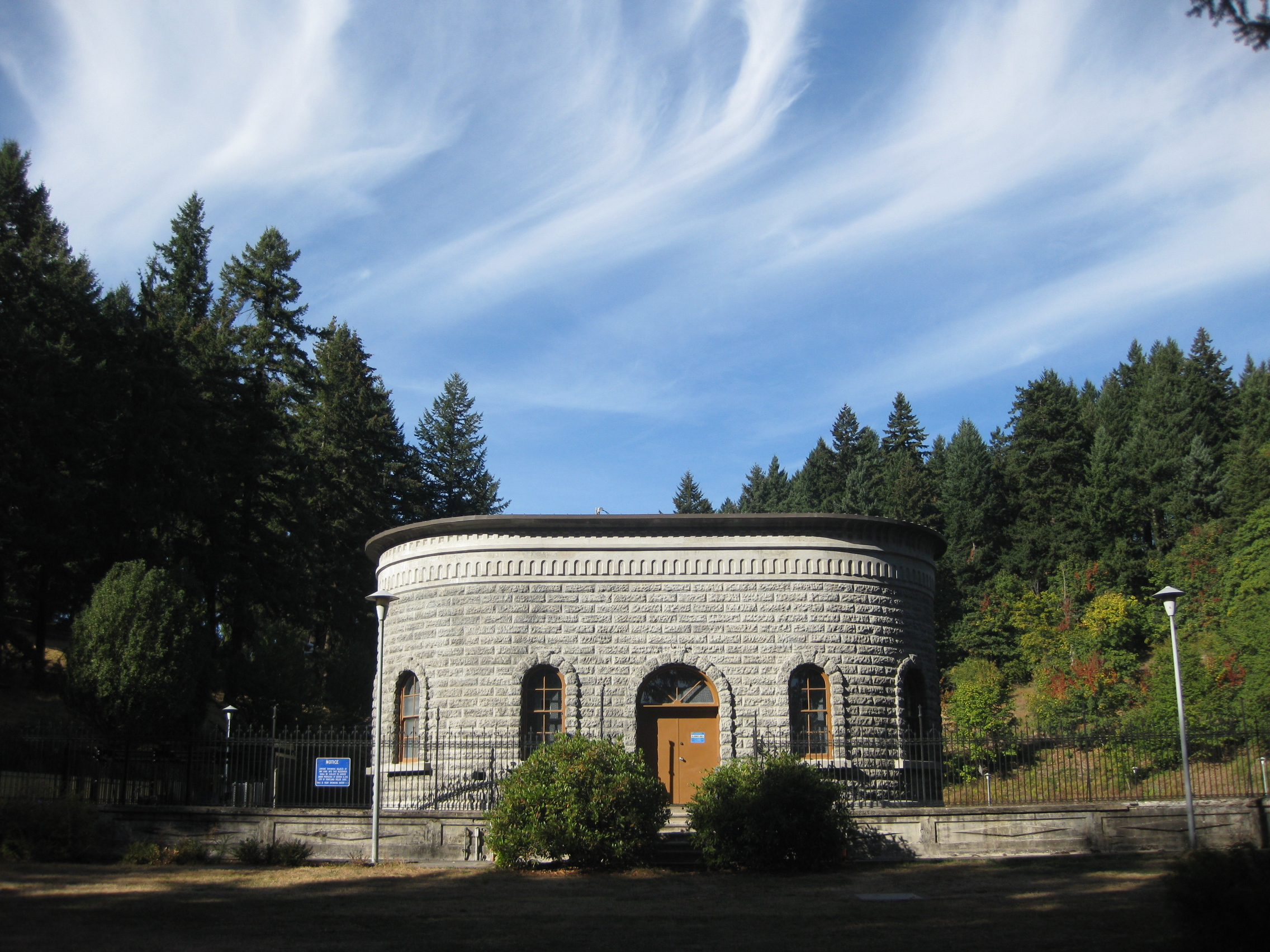 The gatehouse at reservoir #1.
